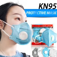 New DHL Ready to Ship! Folding Mask with Breathing Valve Fac...