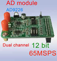 Freeshipping المزدوج قناة عالية السرعة وحدة AD AD9226 موازية 12 بت م 65M الحصول على البيانات FPGA مجلس التنمية