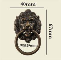Sıcak Garden Home 66 * 40mm Mobilya Lion Baş Antik Alaşım Kol Dolap Çekmece Kapı Çekme Retro Dekorasyon 1PCS Vidalı Canavar'ı kolları