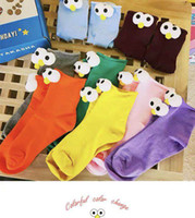 Goggle- eye cartoon socks are all cotton, warm and very cute ...