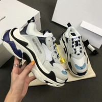 New Rare NO. 1Balenciaga Triple S UOMO DONNA SUPER SCONTO Tra...