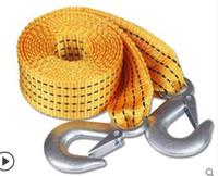 자동차 견인 로프 견인 후크 자동차 견인 로프 후크 두껍게 바인딩 강한 자동 구조 바인딩 벨트 일반