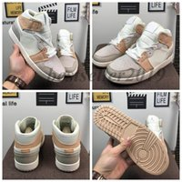 2020 New 1 Mid Milan Hommes Basketball Chaussures Baskets Designer Sneakers Baskets Skate sport des chaussures Zapatos