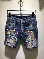SS19 NEW Summer CoolGuy тип Skinny Button Fly Мужские шорты Джинсы с микро-эластичной джинсовой тканью Desinger D83-D79 Slim Fit Сделать потертые отверстия сверху мужчин
