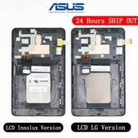 N070ICN - GB1 and LD070WX4- SM01 LCD Display Touch Screen Digi...