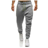Solid color casual pants zipper stitching sports pants male ...
