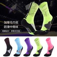 De nouvelles chaussettes pour les hommes d'élite, chaussettes de sport en bas serviette épaississement haut du tube hommes chaussettes de basket-ball professionnel à long