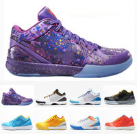 Kobe Zoom Iv 4 Protro Carpe Diem Basketball Shoes Draft Day ...