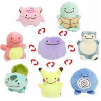 EMS Ditto Dragonite Lapras Gengar Squirtle Snorlax Poliwhirl PKC Bulbasaur Charmander Clefairy Inside-Out 12 CM Peluche Bambola pendente Morbido