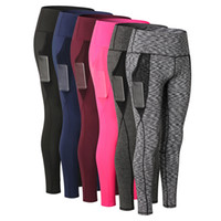 Women Yoga Pants Mesh Splice Pocket Sport Trousers Female Qu...