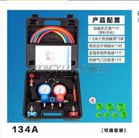 의 R134a 냉매 도구, 자동차 형광, 냉매 압력 게이지, 냉매 더블 게이지 밸브, 에어컨 불소 도구