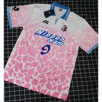 Retro Cerezo Osaka 1994 Fora Futebol Jerseys Cerezo Osaka Futbol Kit Vintage Camiseta Camiseta Camiseta