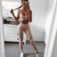 GXQIL Gym Clothing Workout Clothes Women Pink Yoga Set Woman...