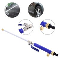 Car Cleaning High Pressure Power Aluminium Washer Spray Nozzle Water Gun Hose w/2x Spray Tips