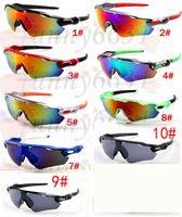 الصيف الرجال الأزياء النظارات الشمسية النظارات الرياضية المرأة نظارات الشاطئ نظارات ركوب الدراجات الرياضية في الهواء الطلق مريم الشمس جلاس 9 ألوان