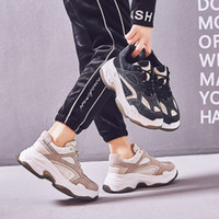 Charming2019 Motion Fervent2019 Ins Ulzzang Original Old Concise Dad Shoe Season Zapatos de mujer
