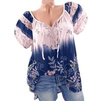 Womens Patchwork Blouses Lace Summer Short Sleeve Tops Loose...