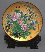 viejos chinos flores en colores pastel rica imagen Jingdezhen cerámica antiguos que viven dormitorio sala de gabinete del vino amueblar colección de artículos