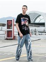 مصمم رجالي الهيب هوب خمر جينز بنين على نطاق واسع الساق العبث استرخاء جينز فضفاض الصلبة رسالة مطبوعة ذكر بنطلون