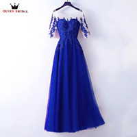 2019 New A- line Tulle Lace Crystal Beaded Luxury Evening Dre...