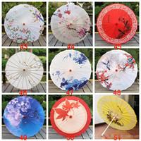 Chinese Traditional Craft Oil Papierschirm Holzgriff Seidenstoff Regenschirm Regenschutz Tanz Cos Regenschirm Hochzeitsdekoration BH2165-1 CY