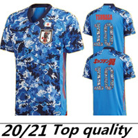 2020 Atom Captain Tsubasa Japan Home Away Men Soccer Jerseys Thai Quality Captain Tsubasa 10 Nakajima Kagawa 22 Yoshida 9 Okazaki