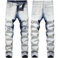 Gradyan Renk Jeans Moda Hip Hop Street Style Skinny Kalem Pantolon 2020 Mens Tasarımcısı Delik Jean