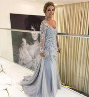 Sexy elegante sereia em v neck mãe dos vestidos de noiva vestidos de mangas compridas lace apliques tule beads varrer vestidos de noite de festa de trem