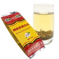 Предпочтение 100г китайский Органический зеленый чай Hengxian жасмин цветок сырье чай здравоохранения новый весенний чай зеленый пищевой комбинат прямых продаж