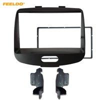 현대 I10 I10 2,008에서 2,013 사이 오디오 2DIN 근막 DVD 패널 대시 키트 트림 베젤 커버 # 2583에 대한 FEELDO 자동차 스테레오 프레임 어댑터