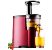 HOT 세일 전기 과일 과즙 짜는 기계 저작 야채 홈 주방 용품 스테인리스 과일 주스 분리 믹서기