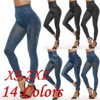 Leggings in 14 colori Jeans Pantaloni a matita finta da donna Pantaloni slim skinny in denim da donna