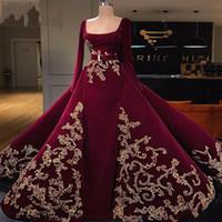 2020 Бургундия Дубай Overskirts вечерние платья с аппликациями пояс с длинными рукавами платье выпускного вечера площадь халаты де вечер платья партии