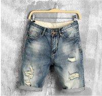 Designer Jeans court été desserrées Taille Plus trou Longueur genou Pantalon Demin Homme Vêtements Hommes 2020 Luxe