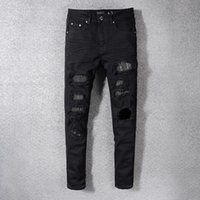 Men' s Jeans Stretchy Ripped Skinny Biker Jeans Cartoon ...