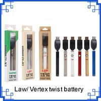 2021 법률 정점 바닥 트위스트가있는 배터리 물집 키트 350mAh O 펜 Vape 가변 전압 기화기 510 스레드 담배