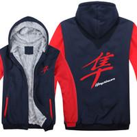 Hiver Suzuki Hayabusa Sweats à capuche Préchauffage de mode d'hommes Doublure de laine Veste Hayabusa Sweat-shirts pour hommes Manteau HS-071