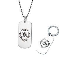 Baba Oğul için Erkekler Askeri Etiket Top Zincir kolye İyi Takı Hediyesi için Paslanmaz Çelik Kolye Anahtarlık Baba ve Oğul Anahtarlık