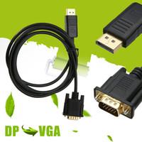 1.8M HDMI DP ذكر إلى VGA HD-15 ذكر كابل 1080P عالية الجودة ميناء العرض إلى محول VGA محول لأجهزة الكمبيوتر المحمول