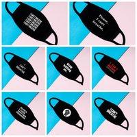 나는 빨 재사용 페이스 디자이너 마스크가 RRA3244을 8styles 블랙 삶 물질 페이스 조지 플로이드 성인 마스크 마스크 마스크를 호흡 질수