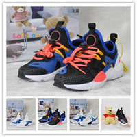 nike air huarache 7 Vendita calda 2019 nuovissimo Child huarache 7 Edge flight knit Breathe sneaker Kids Running Sport Shoes 25-35