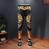 Calças masculinas 2021 Primavera Moda Marca Pantalon Hombre Mens Jogos Slim Fit Print Harem Homens Calças Pantaloni Uomo Moda
