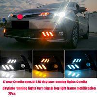 17 새로운 Corolla 특수 LED 주간 주행 조명 Corolla 주간 주행 조명 회전 신호 안개 조명 프레임 수정