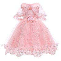 Girls Dresses Princess Birthday Party Girls Clothes Pearl Fl...