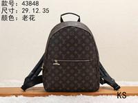 Wholesale louis backpack online - LOUIS VUIT zwj TON Fashion Elegant  Vintage Print Women s Travel 84efd00ed5122