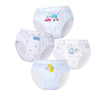 Neugeborene Kleinkind-Kind-Baby-Jungen-Mädchen-Cotton Bottom Infant Bloomer Briefs Windel-Abdeckung Panties Kinder Bloomers Baby Shorts