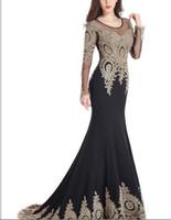 얇은 환상 긴 소매 2019 럭셔리 블랙 골드 인어 이브닝 드레스 구슬 크리스탈 레이스 자비 이브닝 가운 Prom Vestidos 788