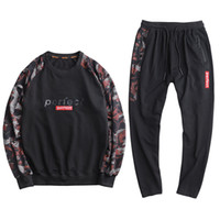 Kühle lose Sport Set Männer 7XL 8XL 9XL Gym Sportbekleidung Baumwolle Winddicht Sportsuit Plus Größe Hip Hop Sweatshirt Hoodies Man Run Sets