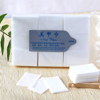 600PCS Bag Nail Wipes Cotton Pads Lint- Free Nail Wipes Towel...