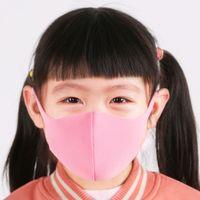 3PCS / LOT الأطفال الإسفنج الفم قناع الغلاف PM2.5 أقنعة مكافحة الغبار بالضباب الفم قناع الوجه للأطفال أقنعة التنفس التي يعاد استخدامها بنين بنات أقنعة